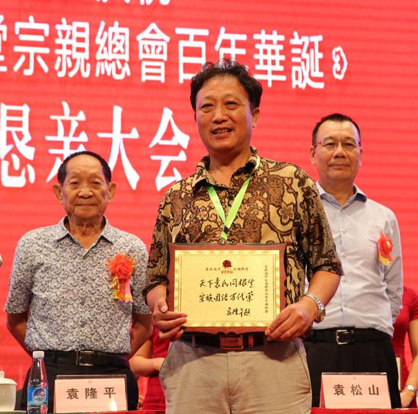 """""""水稻之父""""袁隆平为浙江代表颁匾"""